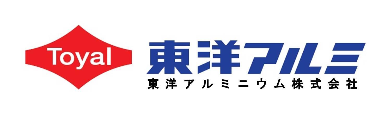 東洋アルミニウム株式会社