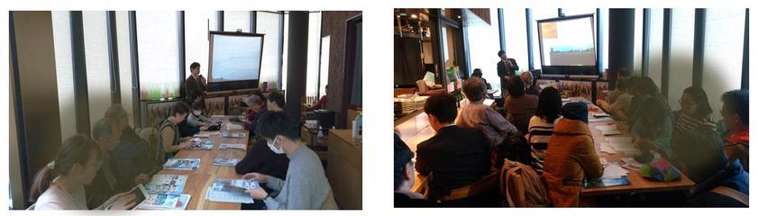 琵琶湖博物館サイエンスセミナー第1回の開催結果について