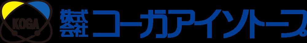 株式会社コーガアイソトープ