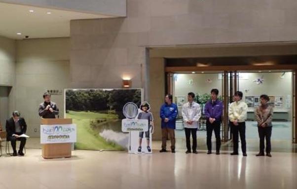 ギャラリー展示「トンボ 100 大作戦 ~滋賀のトンボを救え~」 の開催およびセレモニーの実施(2020.1.19)について